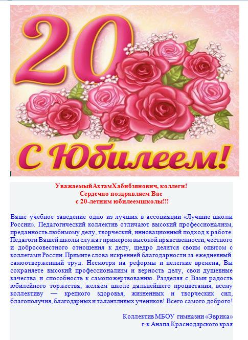 20-летие девушки поздравление 85